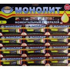 "Клей ""Монолит"" секундный 3 гр"