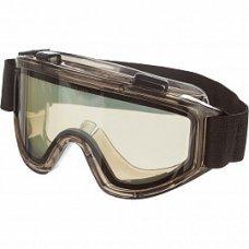 Очки защитные закрытые Ампаро 222451
