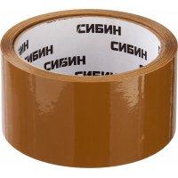 Скотч коричневый (48х 50м)