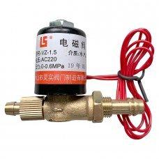 Клапан газа 220В  2,2А
