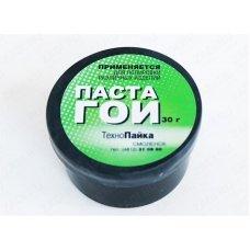 Паста ГОИ (30 гр)