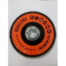 круг лепестковый торцевой  А-40 125х22,2 RoxelPro по цене 120.00 р.