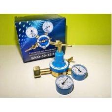 Редуктор кислородный БКО 50-12,5 (крупн. мембрана)